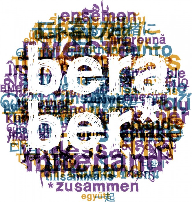 apologise, but, opinion, Frauen aus freiburg kennenlernen that would without your