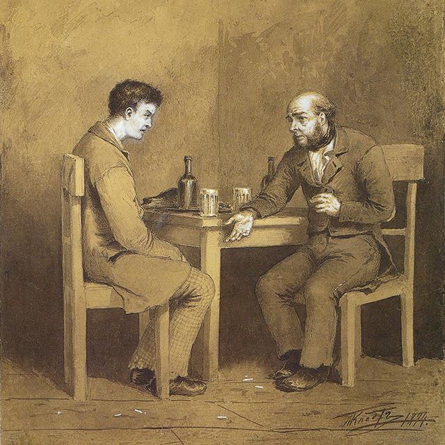 Mein Lieblingsbuch:</br></br> Fjodor Dostojewski - Verbrechen und Strafe